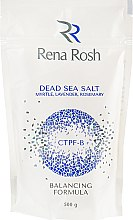 "Духи, Парфюмерия, косметика Соль Мертвого моря ""Мирт, Лаванда, Розмарин"" - Rena Rosh Dead Sea Salt"