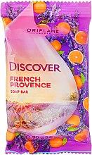 "Духи, Парфюмерия, косметика Мыло ""Французский Прованс"" - Oriflame Discover French Provence Soap"
