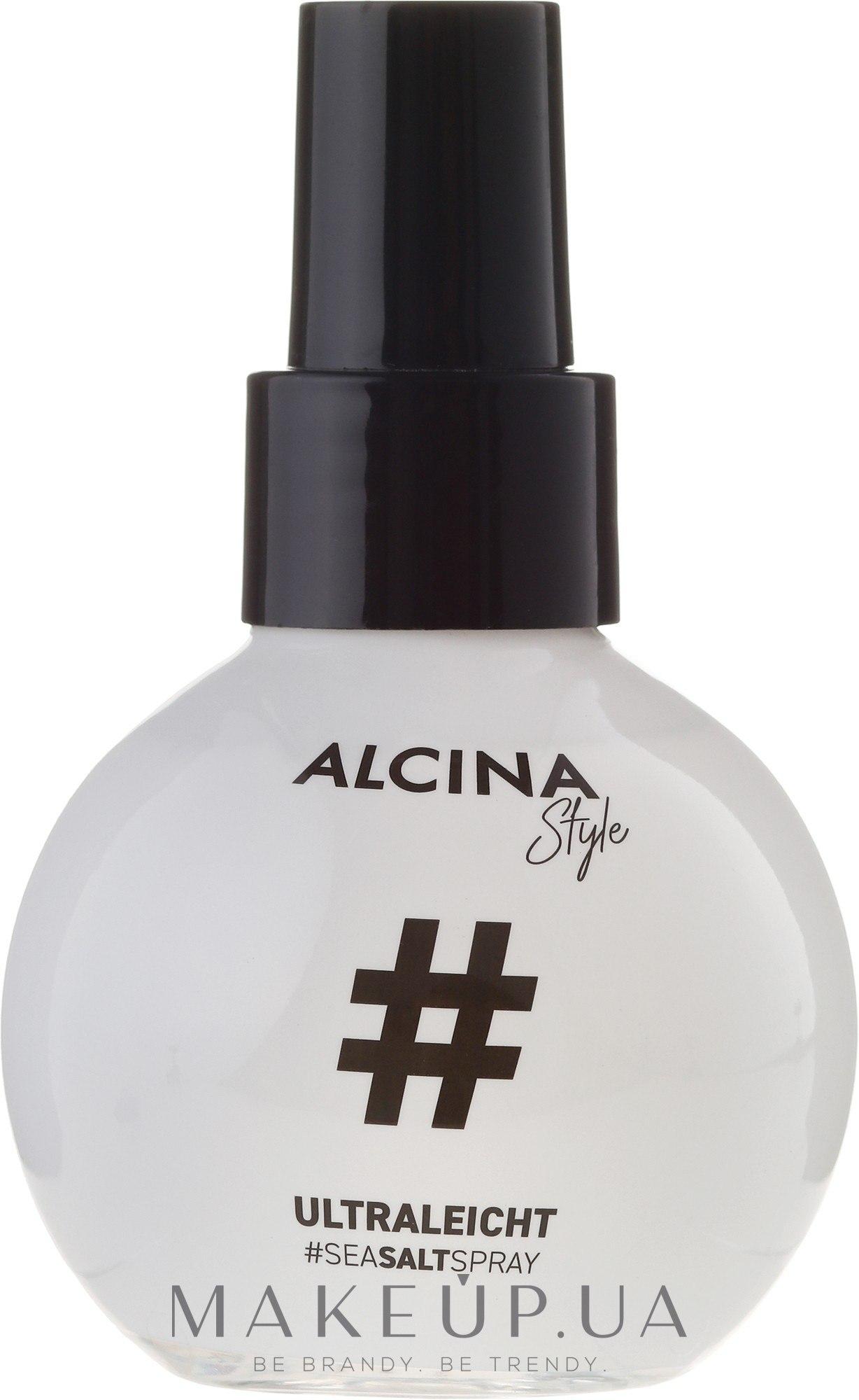 Спрей для волос с морской солью - Alcina #ALCINASTYLE Sea Salt Spray — фото 100ml