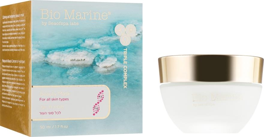 Успокаивающая увлажняющая маска для лица - Sea of Spa Bio Marine Calming & Hydrating Beauty Mask