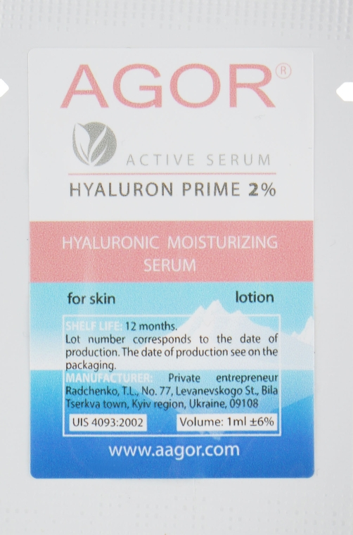 Зволожувальна сироватка з гіалуроновою кислотою 2% - Agor Hyaluron Prime Active Serum (пробник) — фото N1