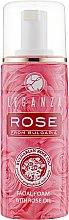 Духи, Парфюмерия, косметика Пенка для умывания с розовым маслом - Leganza Rose Facial Foam