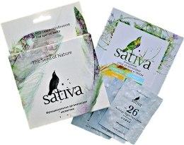 Духи, Парфюмерия, косметика Набор пробников для зрелой кожи №2 - Sativa Everday The Seed Of Nature (cr/1.5mlx6)