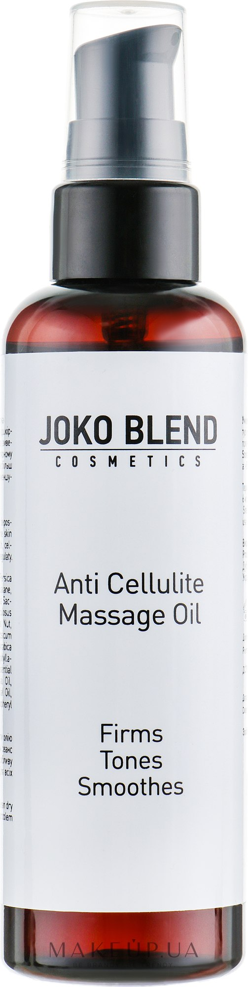 Масло массажное - Joko Blend Anti Cellulite Massage Oil — фото 100ml