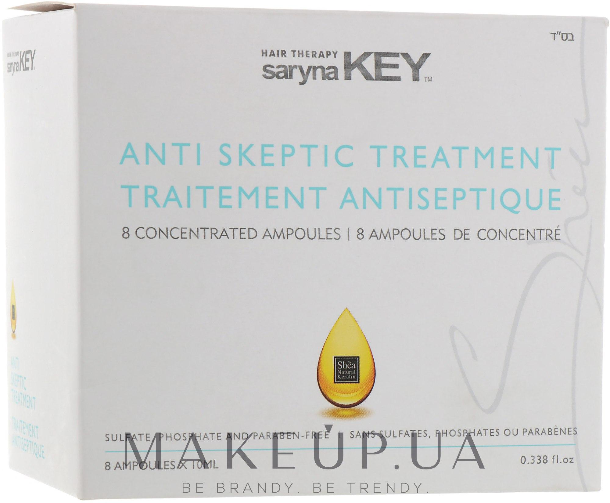"""Ампулы для волос """"Анти скептик"""" - Saryna Key Unique Pro Anti Skeptic Treatment — фото 8x10ml"""