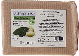 """Духи, Парфюмерия, косметика Алеппское мыло """"Оливково-лавровое 5%"""" для сухой и чувствительной кожи - E-Fiore Aleppo Soap Olive-Laurel 5%"""