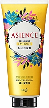 Духи, Парфюмерия, косметика Увлажняющая маска для волос - Kao Asience Nature Smooth Moist Type Treatment