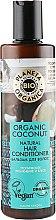 Бальзам для волос натуральный - Planeta Organica Organic Coconut — фото N1
