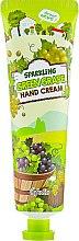 Духи, Парфюмерия, косметика Крем для рук игристый зеленый виноград - Esfolio Sparkling Green Grape Hand Cream