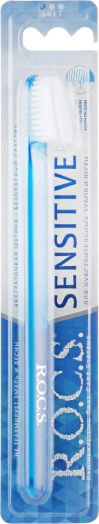 Зубная щетка для чувствительных зубов и десен, синяя - R.O.C.S. Sensitive