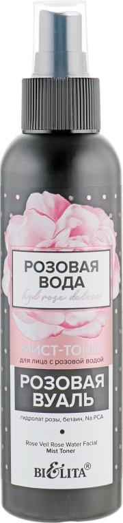 """Мист-тонер для лица с розовой водой """"Розовая вуаль"""" - Bielita HydRoseDeluxe Rose Veil Rose Water Facial Mist Toner"""