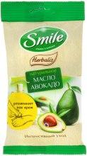 Духи, Парфюмерия, косметика Влажные салфетки с маслом авокадо - Smile Ukraine Herbalis