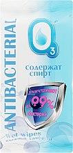 Духи, Парфюмерия, косметика Антибактериальные влажные салфетки со спиртом, 15 шт - О3
