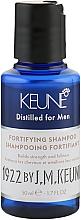 """Духи, Парфюмерия, косметика Шампунь для мужчин """"Укрепляющий"""" - Keune 1922 Fortifying Shampoo Distilled For Men Travel Size"""