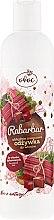 Духи, Парфюмерия, косметика Кондиционер для волос с экстрактом ревеня, фруктов и маслом ши - Ovoc Rabarbar Conditioner