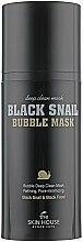 Кислородная маска с улиткой и древесным углем - The Skin House Black Snail Bubble Mask — фото N2