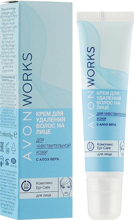 Крем для удаления волос на лице с алоэ вера - Avon Works