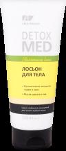 Духи, Парфюмерия, косметика Лосьон для тела - Elfa Pharm Detox Med