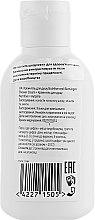 Крем-гель для душа с морошкой для сухой и очень сухой кожи - Barnangen Nordic Care Nutritive Shower Cream (мини) — фото N2