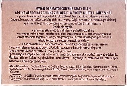 Дерматологическое мыло с зеленой глиной - Bialy Jelen Apteka Alergika Soap — фото N3