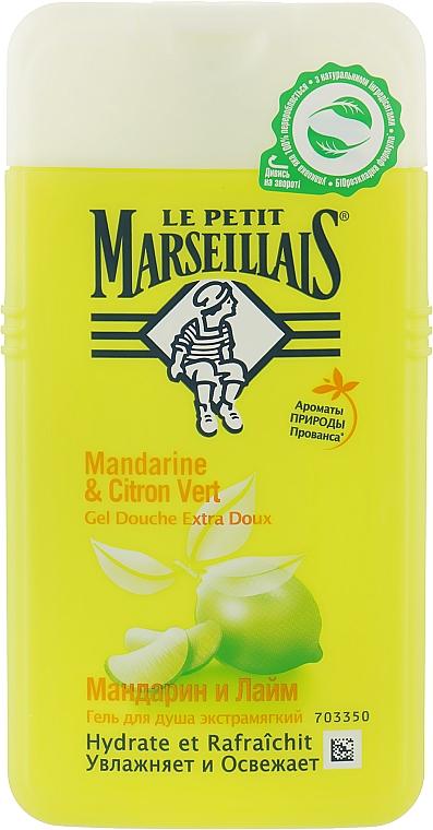 "Гель для душа ""Мандарин и Лайм"" - Le Petit Marseillais"