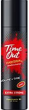 Духи, Парфюмерия, косметика Лак для волос экстра сильной фиксации - Time Out Hairspray Extra Strong Volume And Shine