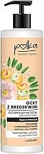 Духи, Парфюмерия, косметика Кондиционер для волос «Персиковый уксус» - Polka Peach Vinegar Conditioner