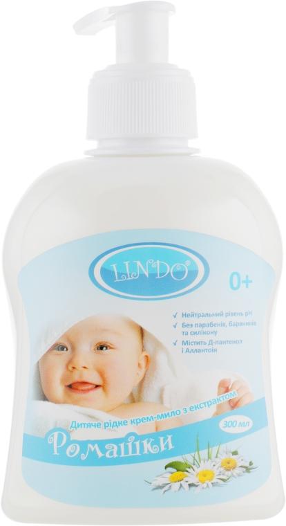 Жидкое крем-мыло c экстрактом ромашки - Lindo