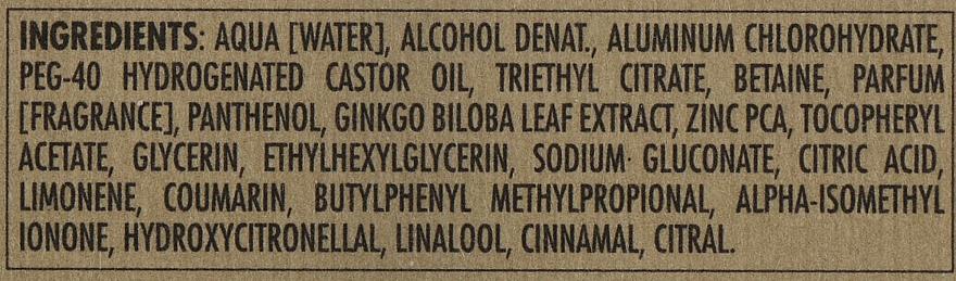 Дезодорант з екстрактом гінкго білоба - athena's Erboristica Uomo Deodorant Spray — фото N4