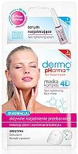Духи, Парфюмерия, косметика Маска-сыворотка для лица - Dermo Pharma Skin Lightening (пробник)