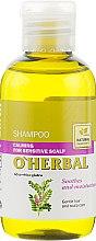 Духи, Парфюмерия, косметика Шампунь с экстрактом солодки для чувствительной кожи головы - O'Herbal