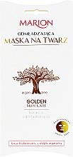 Духи, Парфюмерия, косметика Омолаживающая маска для лица - Marion Golden Skin Care Rejuvenating Face Mask