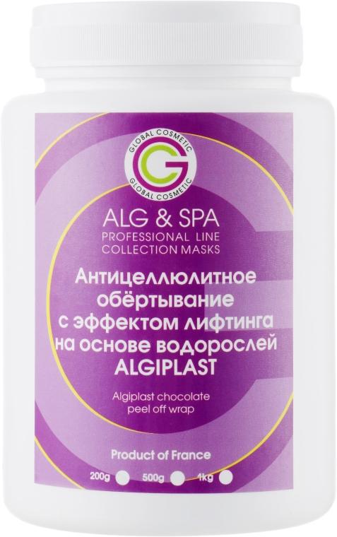 """Антицеллюлитное обёртывание с эффектом лифтинга на основе водорослей """"ALGIPLAST"""" - ALG & SPA Professional Line Collection Masks"""