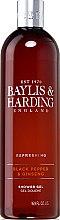 Духи, Парфюмерия, косметика Гель для душа - Baylis & Harding Black Pepper & Ginseng Shower Gel