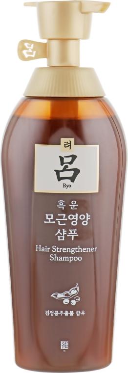 Шампунь для тонких и ослабленных волос - Ryo Hair Strengthener Shampoo