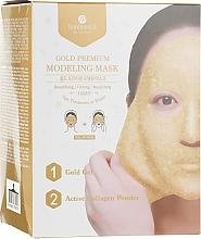 Духи, Парфюмерия, косметика Маска-пленка для лица с миской - Shangpree Gold Premium Modeling Mask (gel/50g + powder/4,5g)