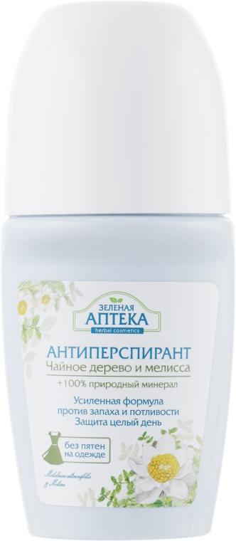 """Антиперспирант """"Чайное дерево и мелисса"""" - Зеленая Аптека"""