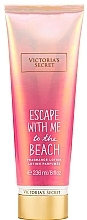 Духи, Парфюмерия, косметика Victoria's Secret Escape With Me to the Beach - Лосьон для тела