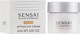 Духи, Парфюмерия, косметика Концентрат восстанавливающий - Kanebo Sensai Cellular Performance Lifting Eye Cream (пробник)