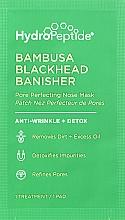 Духи, Парфюмерия, косметика Очищающие маски для носа с эффектом сужения пор - HydroPeptide Bambusa Blackhead Banisher