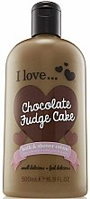 Духи, Парфюмерия, косметика Крем для душа и пена для ванны - I Love... Chocolate Fudge Cake Bubble Bath And Shower Creme