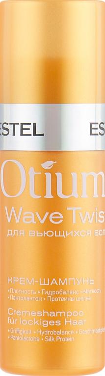 Крем-шампунь для вьющихся волос - Estel Professional Otium Wave Twist (mini)