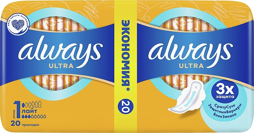 Гигиенические прокладки, размер 1, 20шт - Always Ultra Light