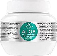 """Духи, Парфюмерия, косметика Маска для увлажнения и восстановления сухих и поврежденных волос """"Алоэ"""" - Kallos Cosmetics Moisture Repair Aloe Hair Mask"""