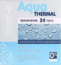 Духи, Парфюмерия, косметика Увлажняющий крем для для нормальной и комбинированной кожи - Dr. Sante Aqua Thermal