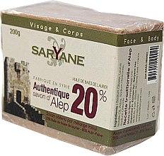 Духи, Парфюмерия, косметика Мыло - Saryane Authentique Savon DAlep 20%