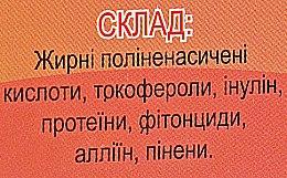 Масло репейное с чесноком и маслом эвкалипта - Дон — фото N3