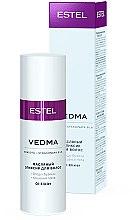 Духи, Парфюмерия, косметика Масляный эликсир для волос - Estel Professional Vedma Hair Elixir