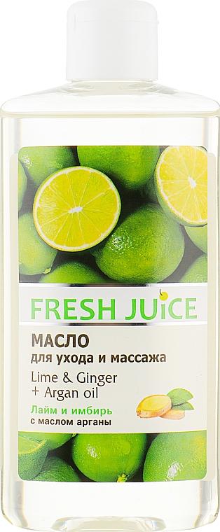 "Масло для ухода и массажа ""Лайм и Имбирь + масло арганы"" - Fresh Juice Energy Lime&Ginger+Argan Oil"