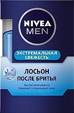 Парфумерія, косметика Лосьйон після гоління - Nivea For Men Fresh Active After Shave Lotion